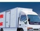 公司居民小型长短途搬家,设备工厂搬迁,来电优惠
