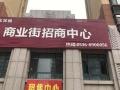 东明中学 潍北花园潍县中路和桐