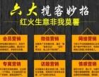 台老大超级大薯条-万元投资-利润更大-台湾美食加盟