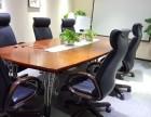 光谷创业街附近高科大厦新推出小面积办公室!房东直租