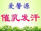 惠州惠阳大亚湾催乳师无痛手法疏通乳腺解决哺乳期常见问题