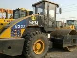 山东橡胶轮胎厂家批发自卸车轮胎18.4-26