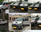 全新17座、11座、9座、7座瑞风、东风商务车租车