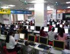 万江华南摩尔附近电脑培训哪里有一对一电脑培训的学校