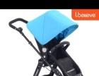 ibelieve 婴儿车