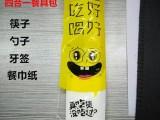 一次性餐具包/四合一餐具包/勺子/筷子/牙签/餐巾纸