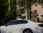 世路通自动车衣加盟 汽车用品 招商加盟 代理