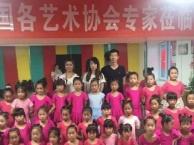 长安区樱花培训学校暑假吉他培训班开课招生啦