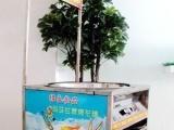 东营棉花糖机40w功率厂家现货供应