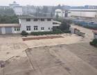 出租桓台果里工业园20亩厂房仓库及办公楼整院