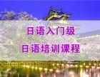 北京韩语培训哪家好,北京韩语口语培训哪家好