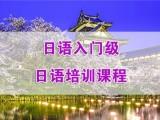 北京初级韩语培训哪里有,北京韩语等级培训多少钱
