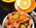 黄焖鸡米饭不在火爆,迎接新项目压锅福时尚快餐