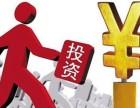 北京南粤投资是骗局吗?安全吗?