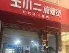 钟落潭 嘉禾望岗 酒楼餐饮 商业街卖场
