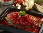 舌尖上的美味烤鱼、麻辣烤全鱼的技术加盟、千味源烤鱼