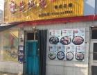 和平区 和平二区西排骨米饭转让 酒楼餐饮 商业街卖场
