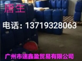 水性涂料DC65水性油墨消泡剂