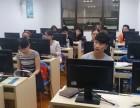 上海网页设计培训 备受青睐的WEB开发课程该怎么学