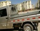 小型货车拉货,搬家,货运出租