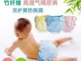 3色尿裤鲍勃骑士竹浆纤维布尿裤套装 尿布兜婴儿透气隔尿裤含尿片