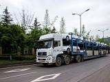 重庆物流公司 重庆物流 重庆货运公司 重庆搬家公司 整车零担