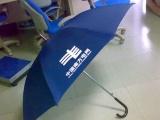 里水雨伞厂家 和顺雨伞报价 松岗雨伞厂家报价