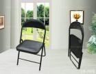 办公新体验 保质电脑转椅 弓形椅四角椅餐用桌椅 折叠椅50起