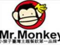 小猴子台湾茶 诚邀加盟
