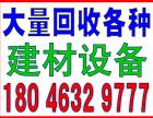 厦门岛外回收通信电缆-回收电话:18046329777