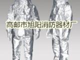 促销消防员隔热服 500-1000度 火场战斗服 高邮 消防器材