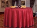 现代中西式星级酒店布艺台布桌布
