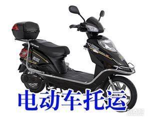 武汉专业托运行李箱 大小电动车空调洗衣机婚纱照相框等大件物品