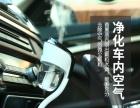 【新款】Nanum二代车载香薰加湿器