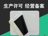 厂家膏药贴来料定制加工膏药贴牌加工-容和量子
