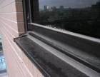 南通专业防水补漏屋顶墙面飘窗阳台卫生间