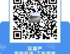 区管严家政服务保洁巴厘香墅(台湾山庄二期)开荒保洁