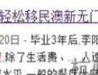 杭州新东方毕业厨师薪资待遇怎么样