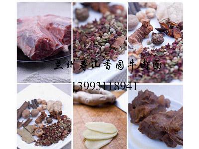 诚招专业的牛肉面加盟服务商 白银牛肉面调料