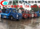 洛阳市厂家直销国五全新挖掘机平板车 前四后八挖掘机平板运输车0年0万公里面议