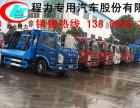 七台河市厂家直销国五大运挖掘机平板车 后八轮挖掘机平板车