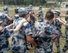 信阳c4野战拓展培训将为你打造全新的个人、团队