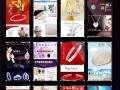 淘宝网店装修 图标logo海报设计 视频拍摄