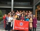 广州哪里有毕业时间快的在职MBA硕士学校毕业双证