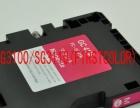 理光GXE3300墨盒 理光SG3110热转印墨盒