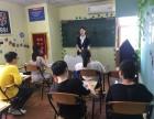 日语培训:11月新开课,零基础小班授课,来山木