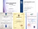 上海ISO20000新款上市,质量不变价格优惠,上海擎标
