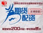 贵阳汇发网内外盘期货200元起配-0利息-超低手续费!