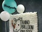 气球女皇气球装饰 宴会气氛制造专家气球装饰