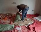乐清装潢后打扫保洁 新房保洁打扫卫生 家庭保洁 各种开荒保洁